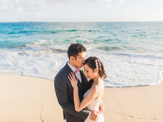 The 24 Best Destination Wedding Locations, Hands Down