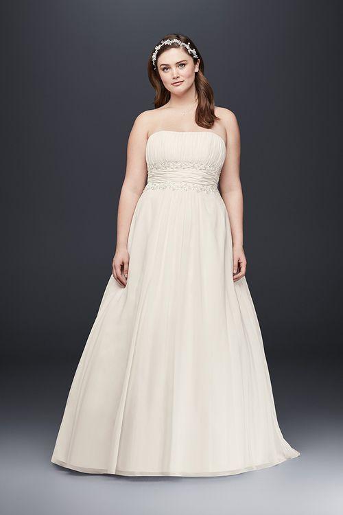 David's Bridal Collection Style 9V9743, David's Bridal