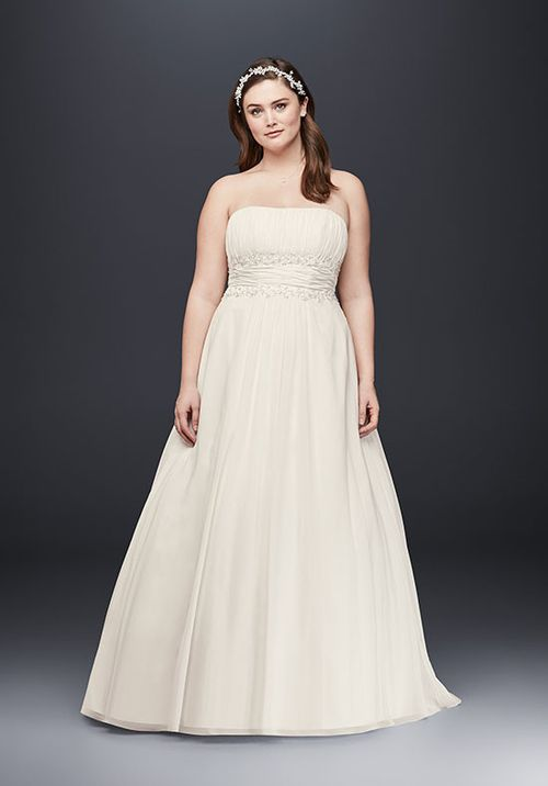 David's Bridal Style 9V9743, David's Bridal