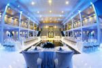 The Brookside Banquets image