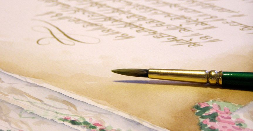 Watercolor painting and Gurmukhi calligraphy