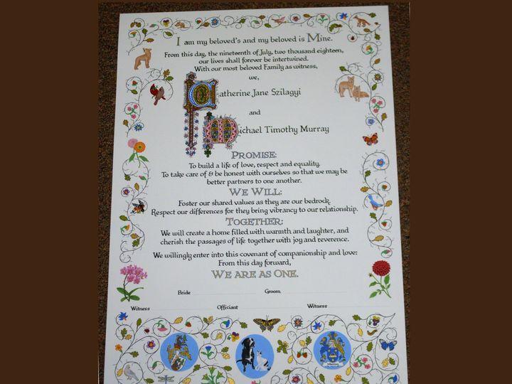 Tmx Ketubah 1d 51 120010 Harwich, MA wedding invitation