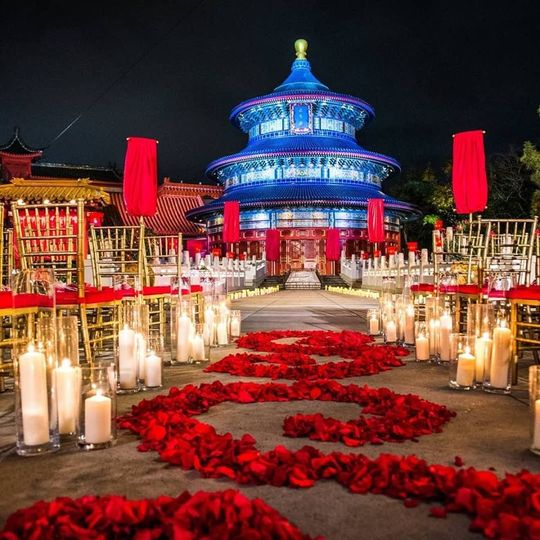 Disney wedding at Epcot China