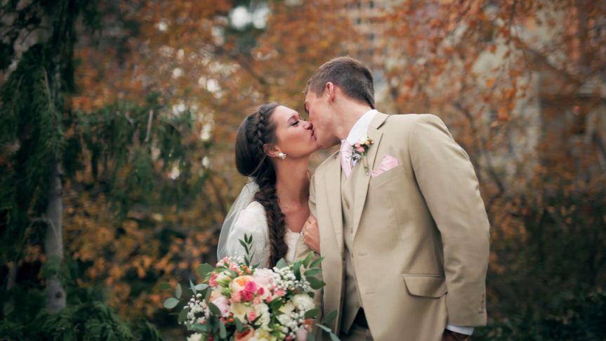jessica and jordan wedding 00013918 still001