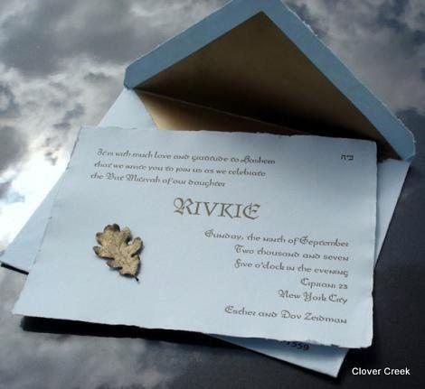 Tmx 1325784848662 Rivkie South Dennis wedding invitation