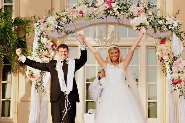 Tmx 1500395853497 Jewish Wedding Ceremony Florida Fort Lauderdale, Florida wedding officiant