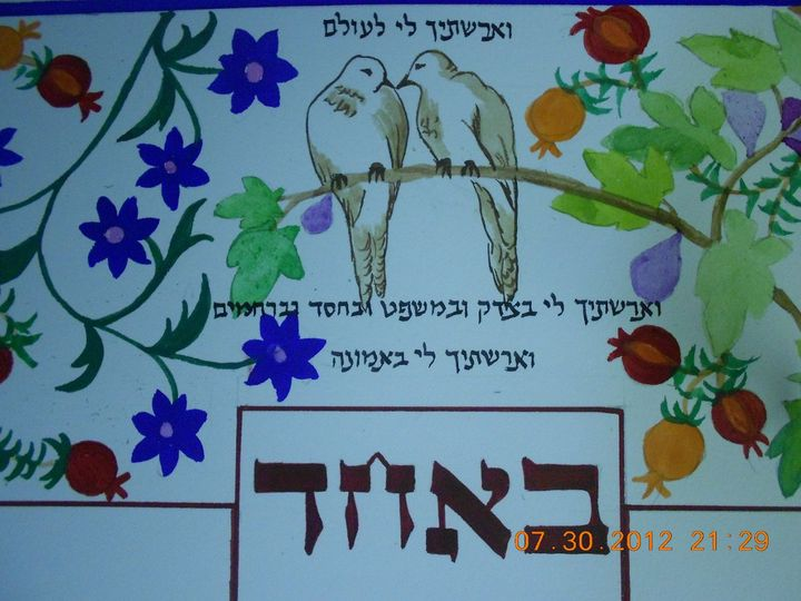 Circle of life with flowers and seven fruits of Israel.