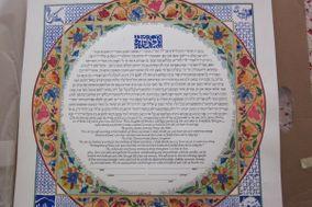Simcha Calligraphy
