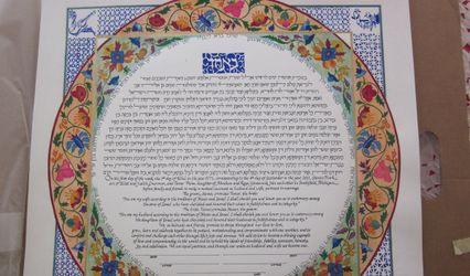 Simcha Calligraphy 1