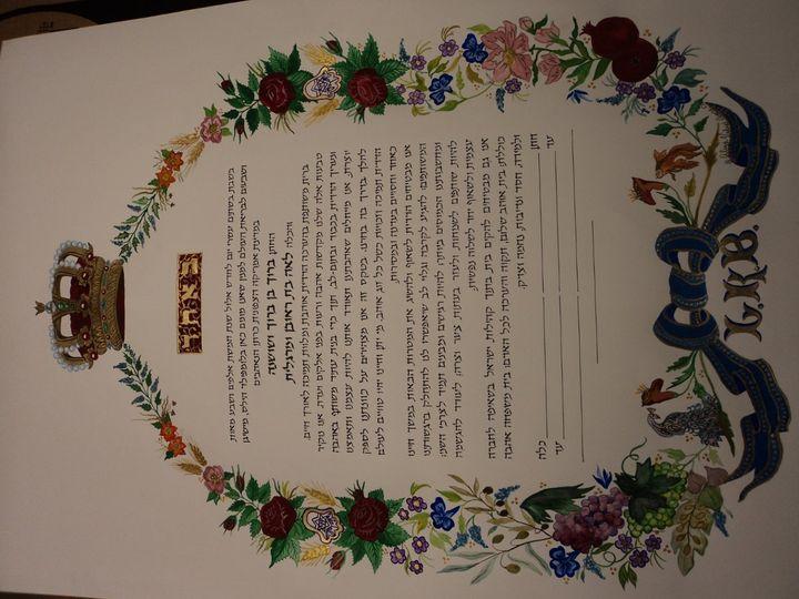 Tmx 1344979173527 DSC00231 Oak Park, MI wedding invitation