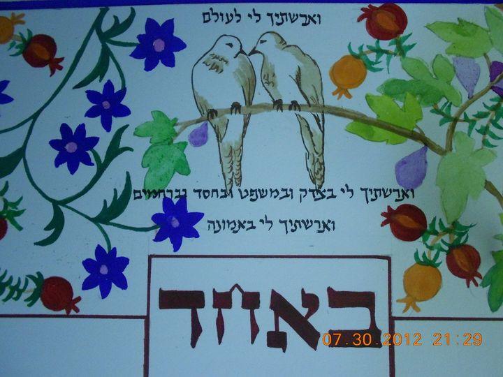 Tmx 1347049682282 DSCN1051 Oak Park, MI wedding invitation