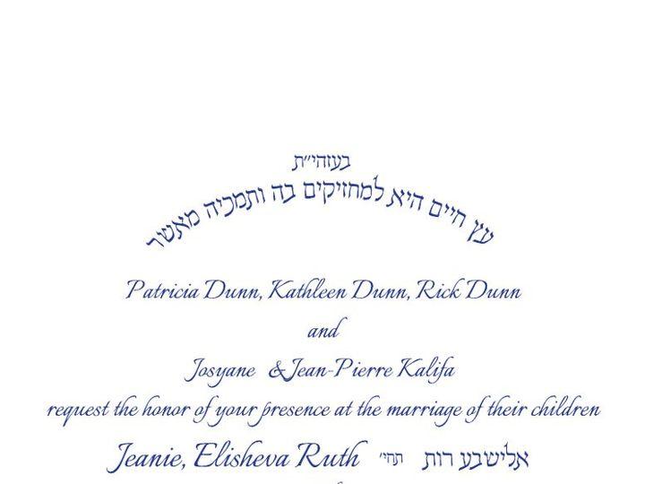 Tmx 1348462301300 InvitKal1 Oak Park, MI wedding invitation