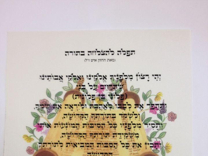 Tmx 1478618081771 Summer 2014 337 Oak Park, MI wedding invitation