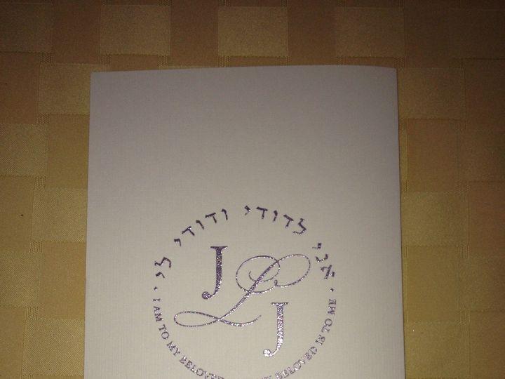 Tmx 1478618162758 Summer 2014 019 Oak Park, MI wedding invitation
