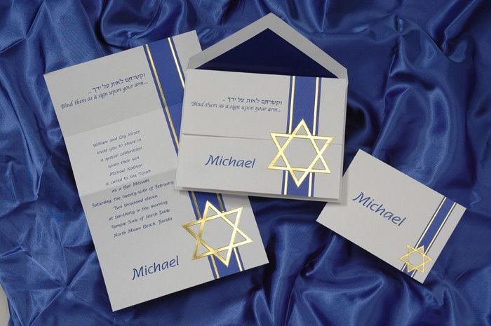 Tmx 1420752995947 Mitzvah 5 Brighton wedding invitation