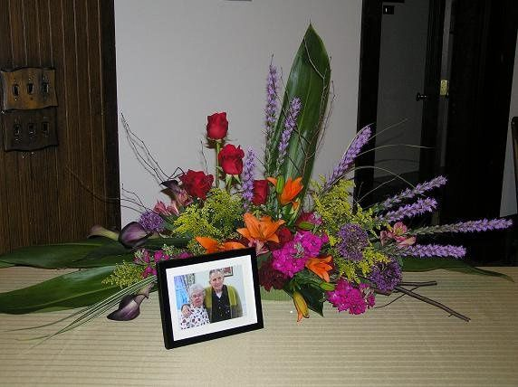 Tmx 1311361834738 AnniversaryArrangement Mifflinburg wedding florist