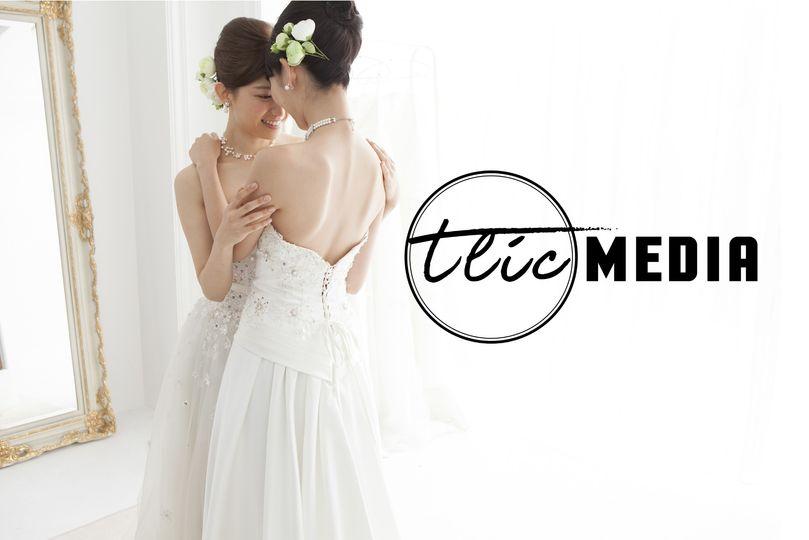 gay couple logo 51 1005611 1559842137