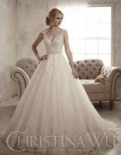 Tmx 1491928330 1c5d331b6a3105fe 15597 F 0004 2 Tewksbury, Massachusetts wedding dress