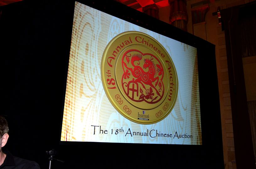 Annual Chinese Auction 2014