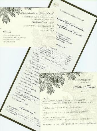Tmx 1417047193573 Gallery No 42008 06 06t135210 Union, KY wedding invitation