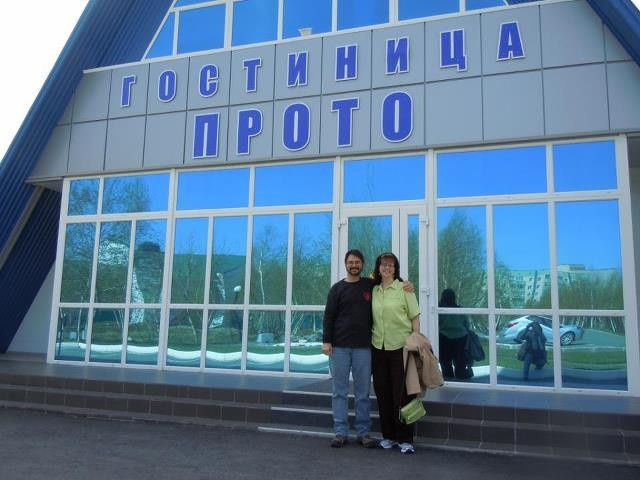 Tmx 1396436426171 Russian Hote Orlando wedding travel