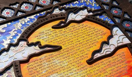 Quality Ketubah Creations 2