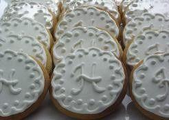 Custom cookies by Cosmic Cookie