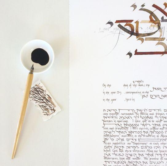 beloved ketubah print with pen