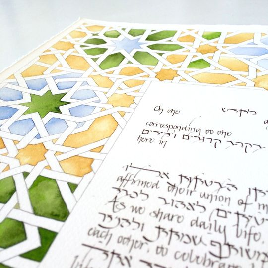 alhambra ketubah print