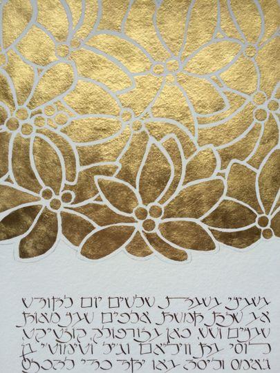 ketubah with 24kt. gold leaf art nouveau design based on the secessionist movemnet in vienna.
