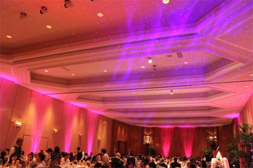 Tmx 1284352830939 Uplighting1 Mililani wedding dj