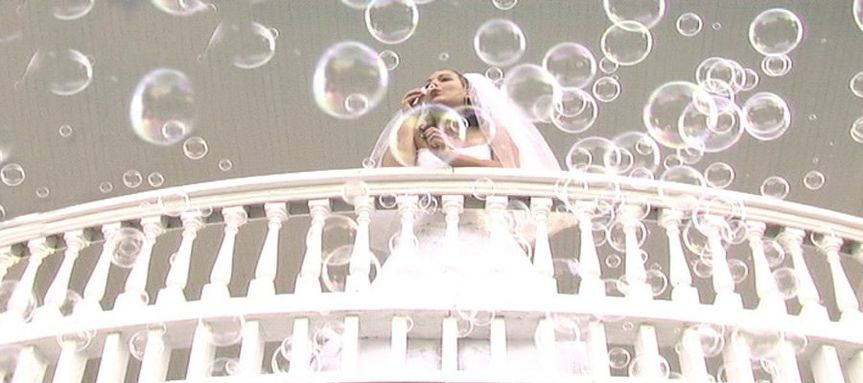 BubblesFall