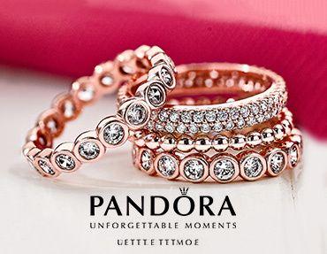 Tmx Pandora 51 1021881 Bardstown, Kentucky wedding jewelry