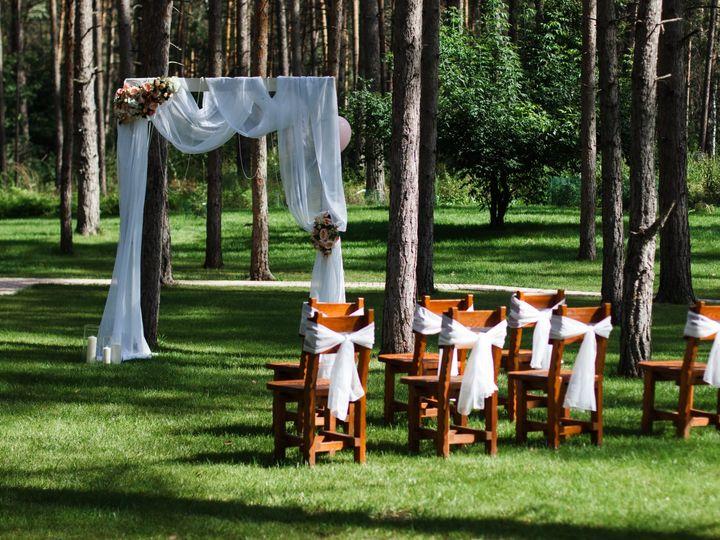 Tmx Bigstock Wedding Arch Decorated With Cl 298682239 51 1896881 157437615785903 Denver, CO wedding planner
