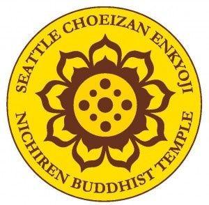 choeizan enkyoji logo