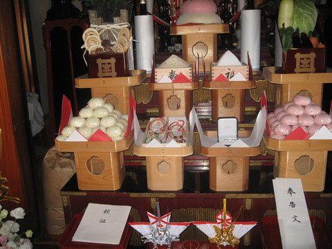 nichiren shu wedding altar setup