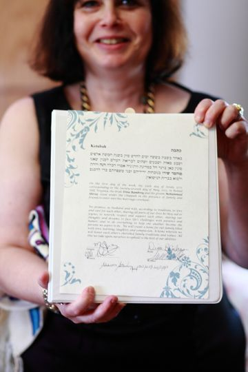 Sarah and William's Ketubah