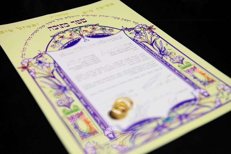 bigstock ketubah marriage contract in 5978939
