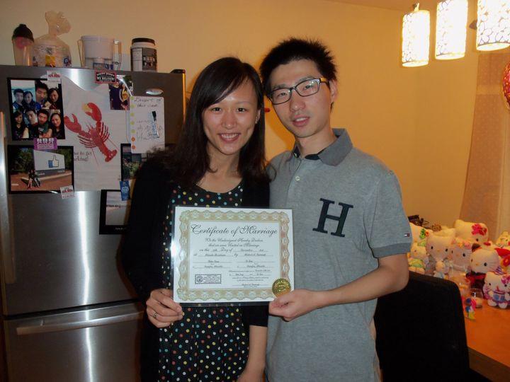 di lan yilu ning married 12 14 201