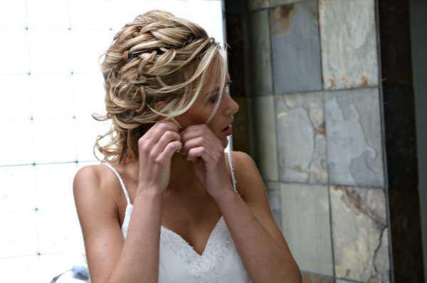 Brides On Location, LLC