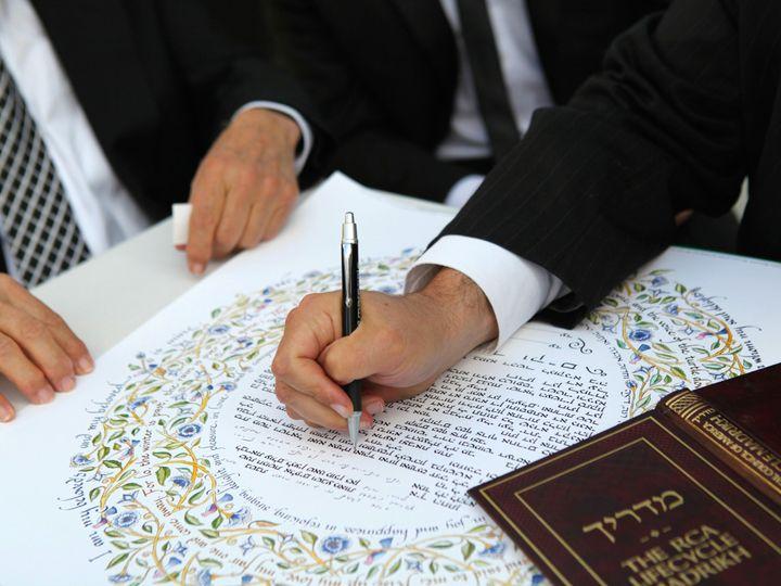 Tmx 1443731688930 Estyandsruly195 Brooklyn, New York wedding planner