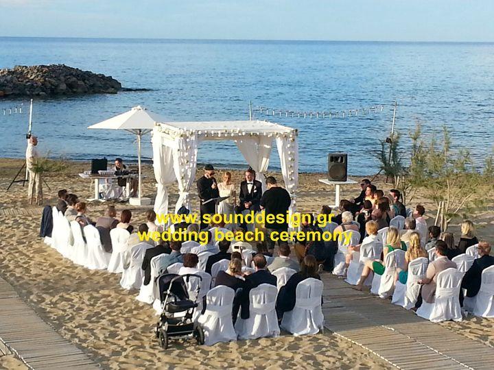 wedding ceremony, Greece crete