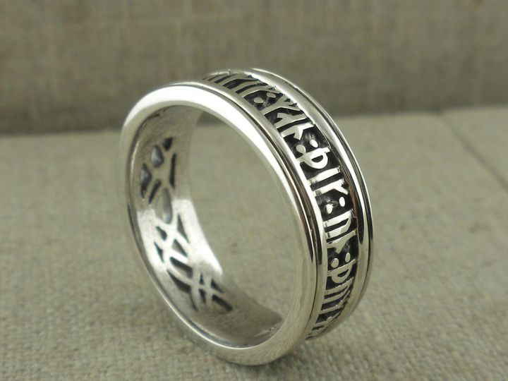 Tmx 0328 Rune Wedding Ring 51 94682 161704376865926 Trenton, NJ wedding jewelry