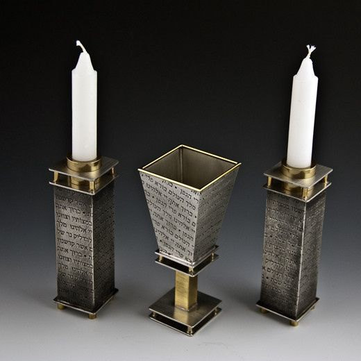 Tmx 1430764316340 Baruch Candle Set2 Sm Abington wedding favor