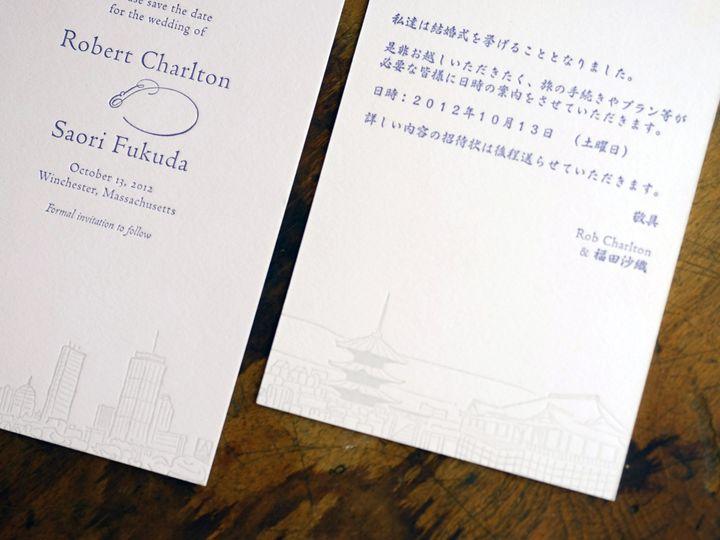 Tmx 1441819024932 20150422 100649 Boston wedding invitation