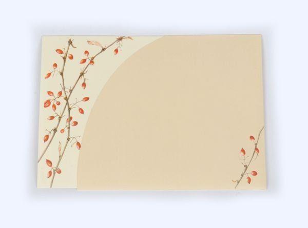 Tmx 1267399508060 Inspiredpear47 Severna Park wedding invitation