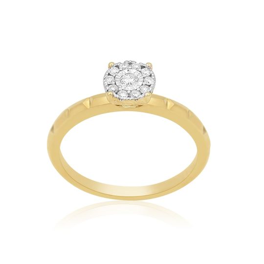 Solitaire 18K gold matte ring
