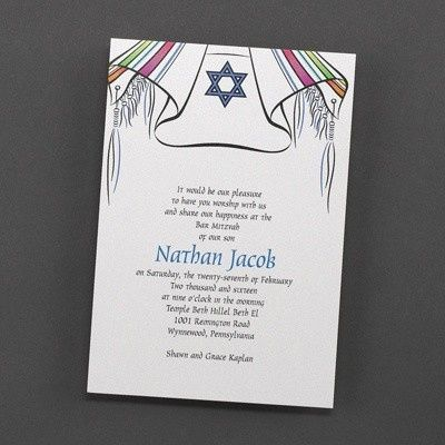 Tmx 1393251748831 Ccbar Pennington wedding invitation