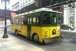 The Trolley Car & Bus Company image