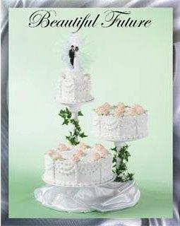 Tmx 1415119771368 Beautiful Future 311x320 Edison, NJ wedding cake